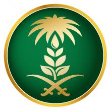 وزارة الزراعة والبيئة