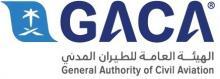 الهيئة العامة للطيران المدني GACA